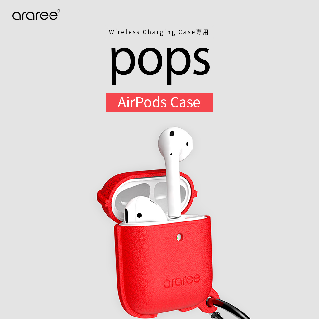 AirPods Case POPS