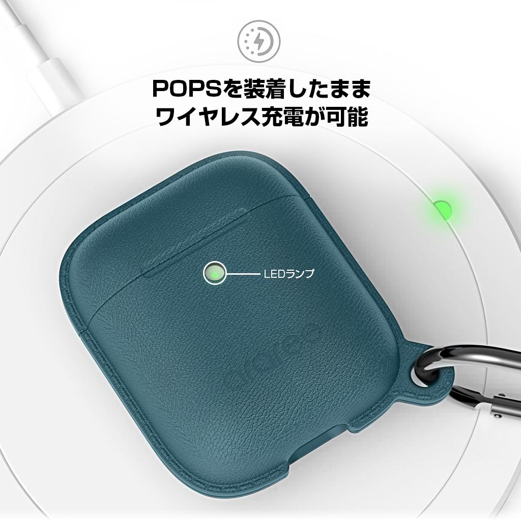 POPSを装着したままワイヤレス充電が可能