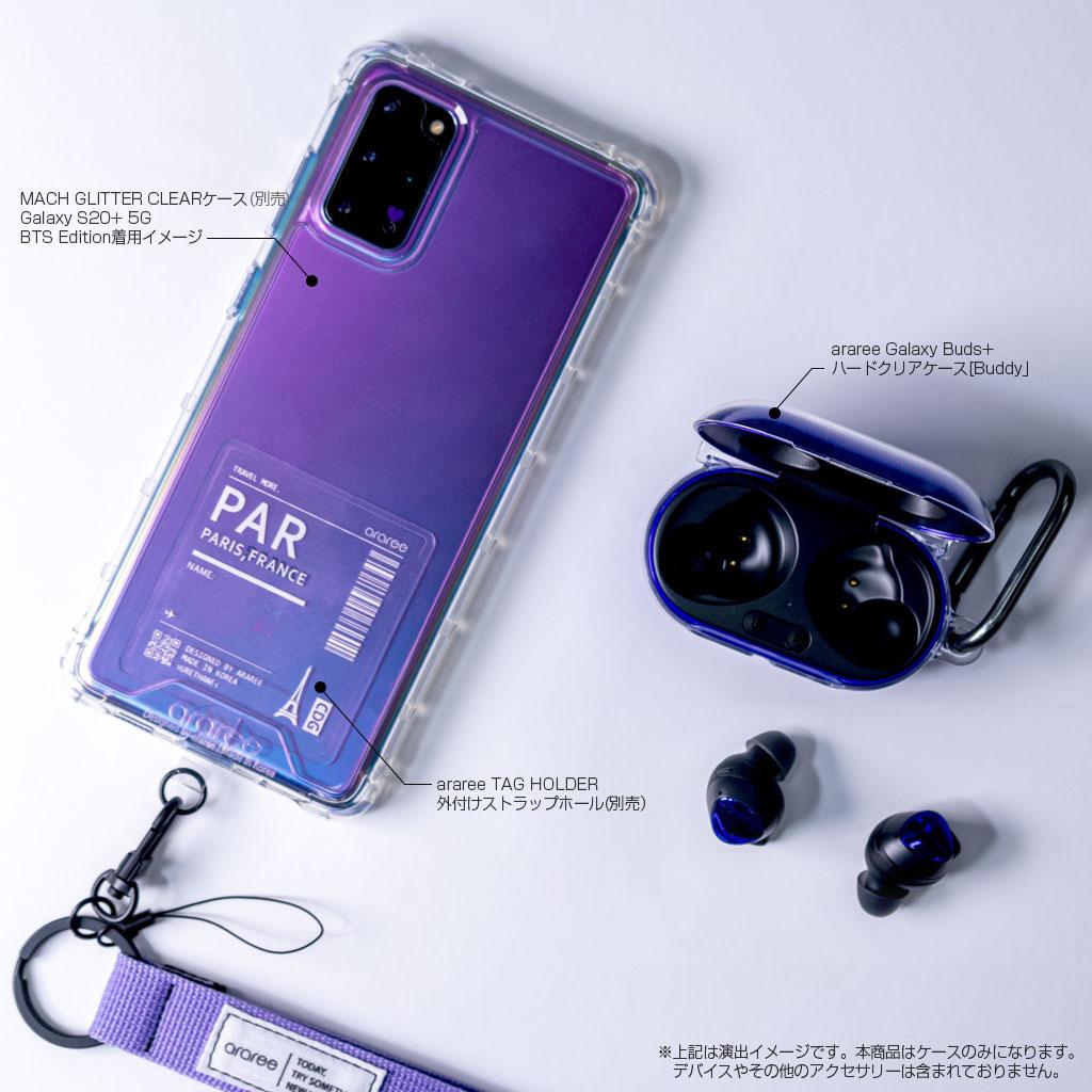 Galaxy Buds専用 ハードケースBUDDY
