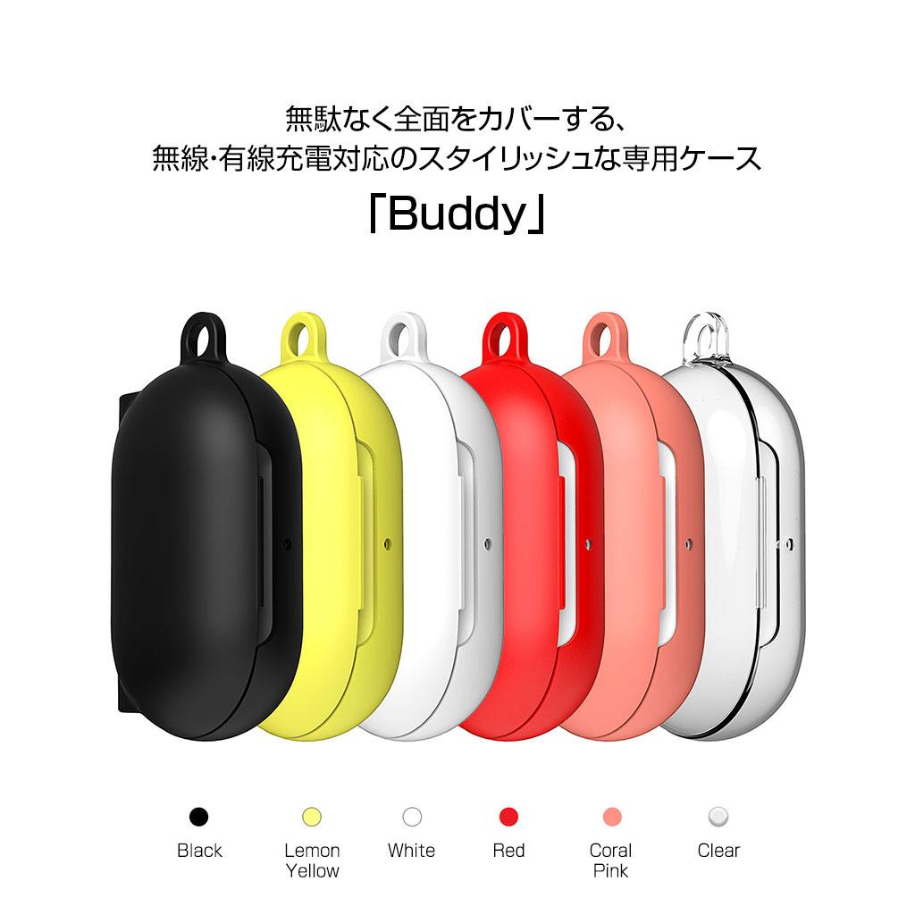BUDDY(アラリーバディ)