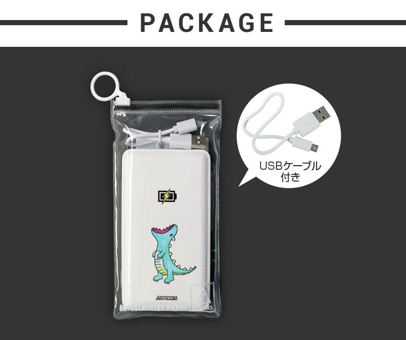 商品詳細-モバイルバッテリー