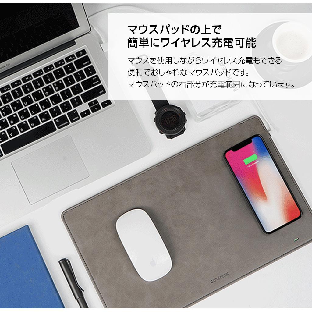 マウスパットの上で簡単にワイヤレス充電可能