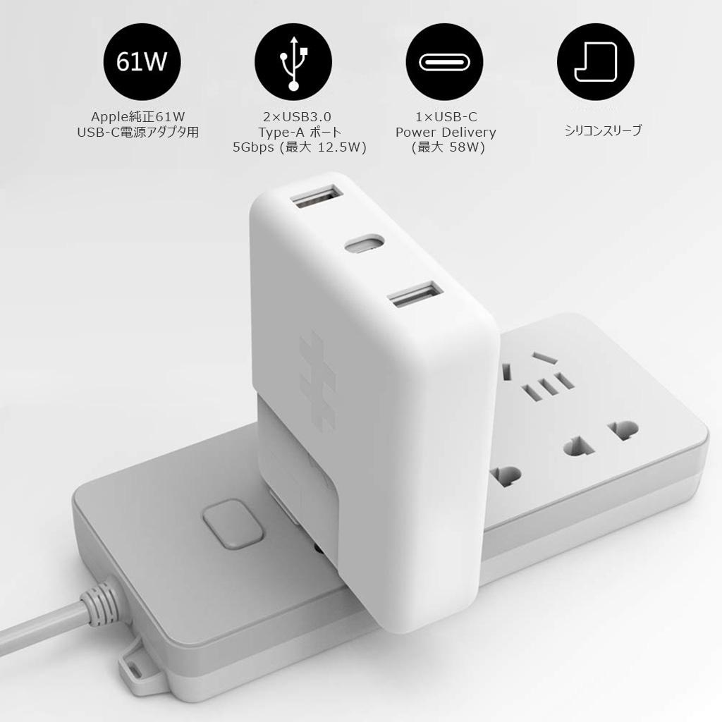 HyperDrive(ハイパードライブ)Apple純正61W USB-C電源アダプタ用充電、データ通信のUSBポート搭載ハブ