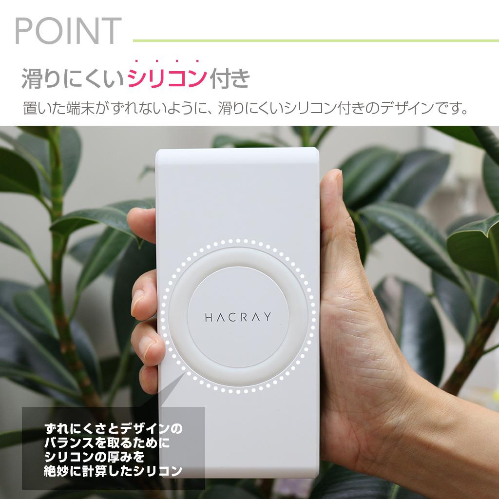 7000mAh Qi対応 置くだけ充電 携帯充電器 スマホ充電器