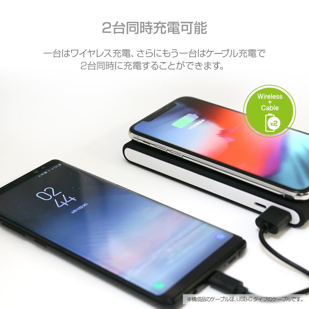 ワイヤレス充電器+7000mAhモバイルバッテリー