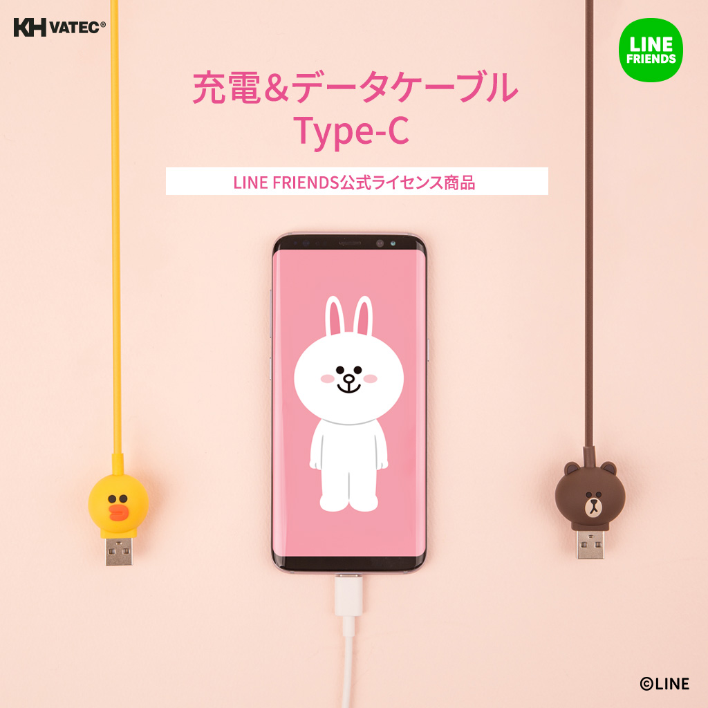 LINE FRIENDS USB Type-C ケーブル