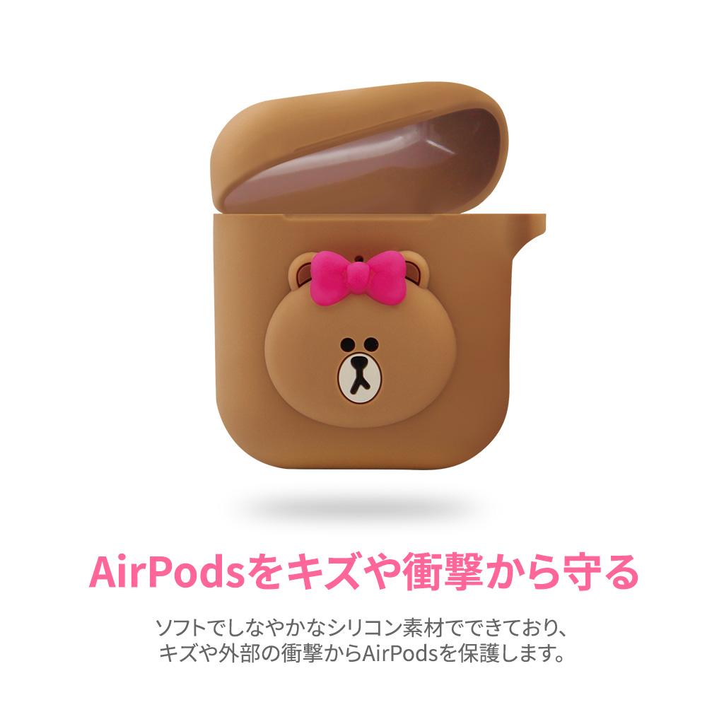 AirPodsをキズや衝撃から守る