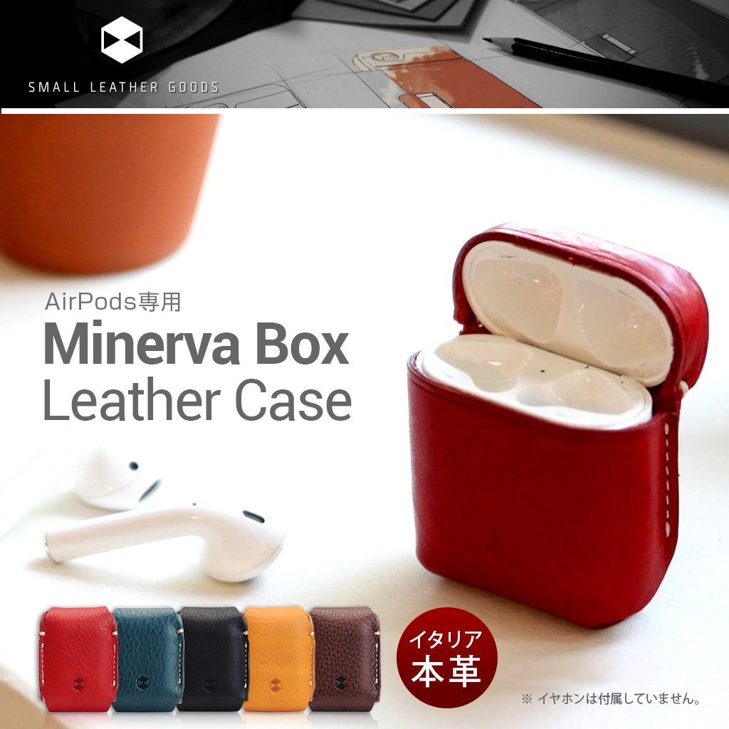 AirPods専用 Minerva Box Leather Case