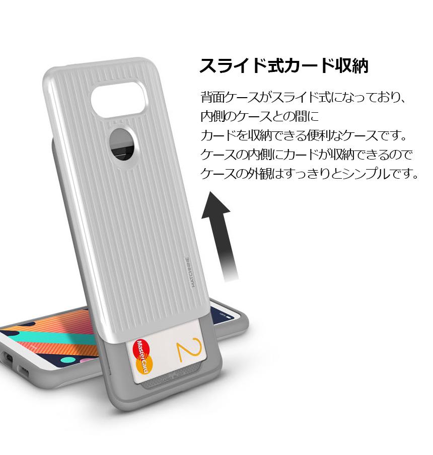 スライド式カード収納