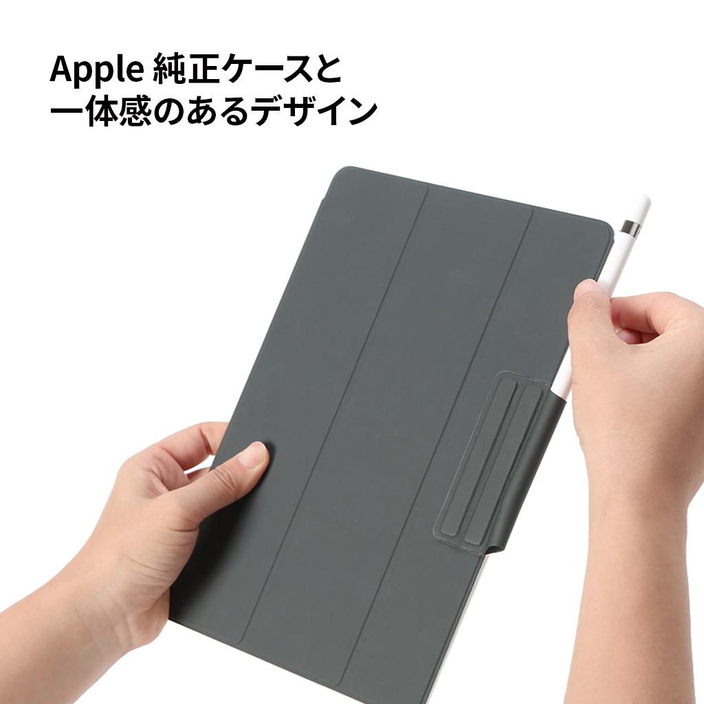 Apple 純正ケースと一体感のあるデザイン