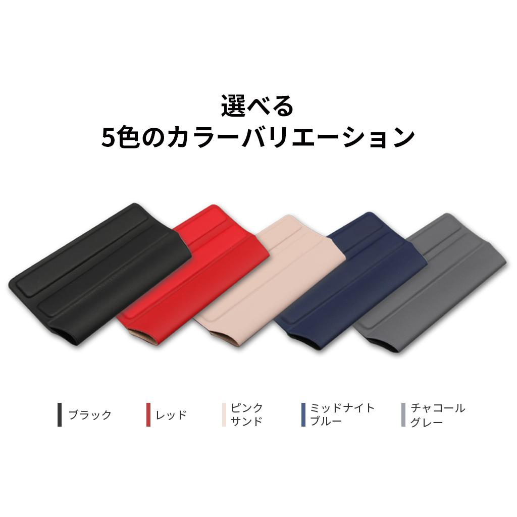 選べる5色のカラーバリエーション
