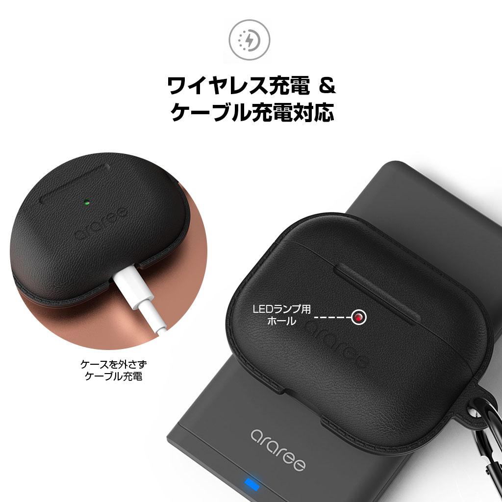 ワイヤレス充電&ケーブル充電対応