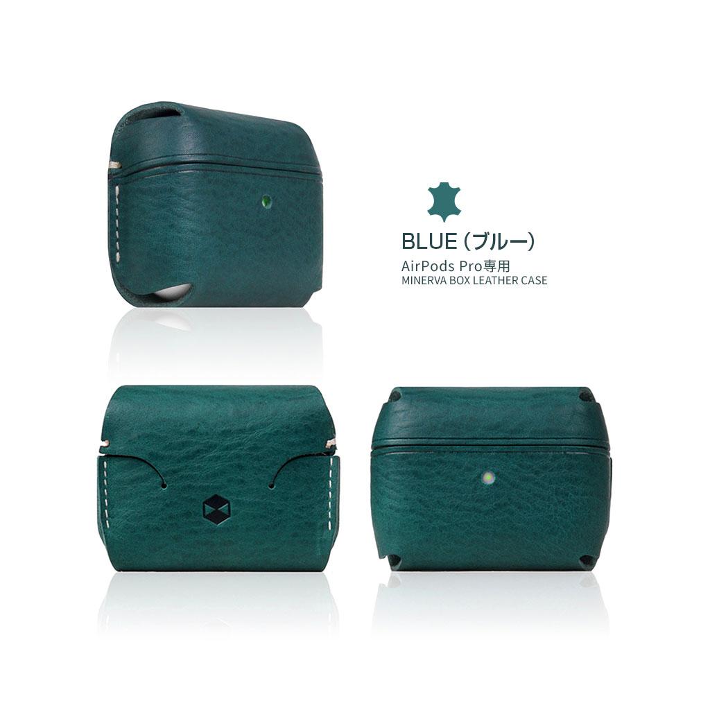 AirPods Proケース イタリアンミネルバボックスレザー ブルー