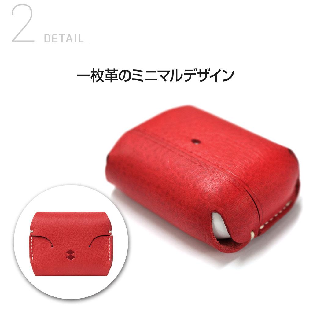 一枚革のミニマルデザイン