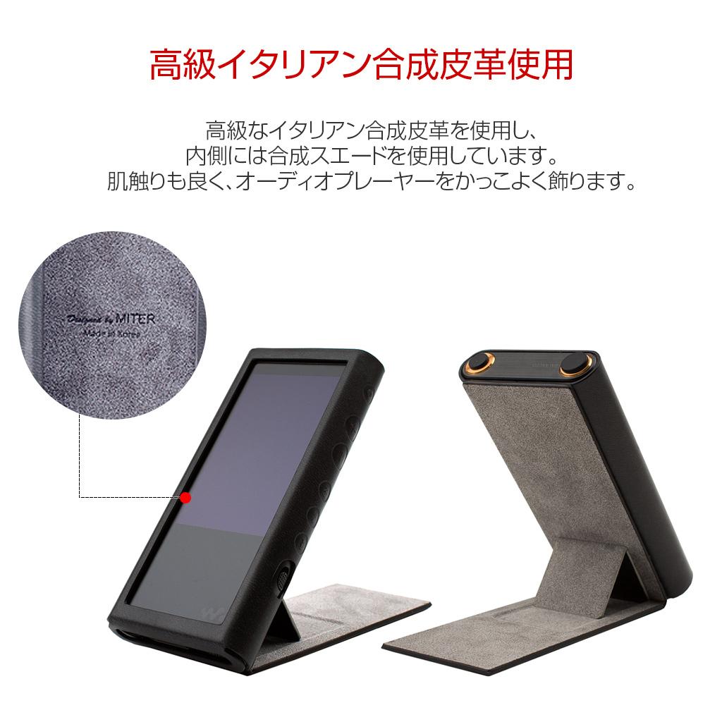 ZXシリーズ 64GB カバー スタンド機能付き