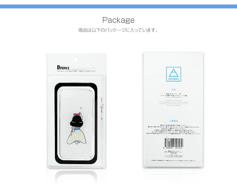 パッケージ-iPhone6s/6ケース