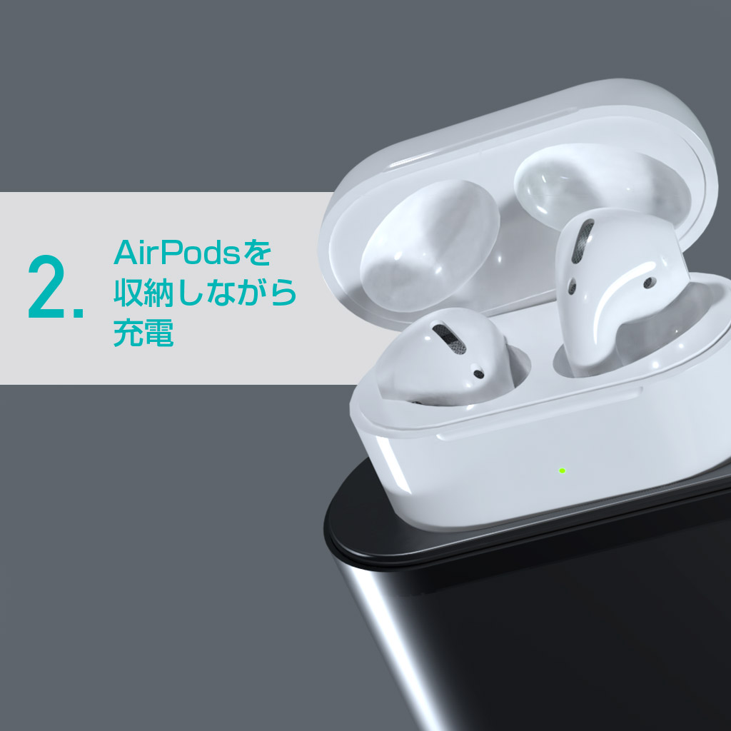 AirPodsを収納しながら充電