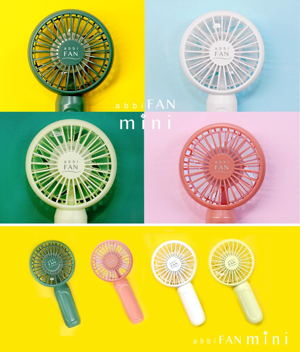 abbi Fan mini ウルトラミニ 静音 扇風機