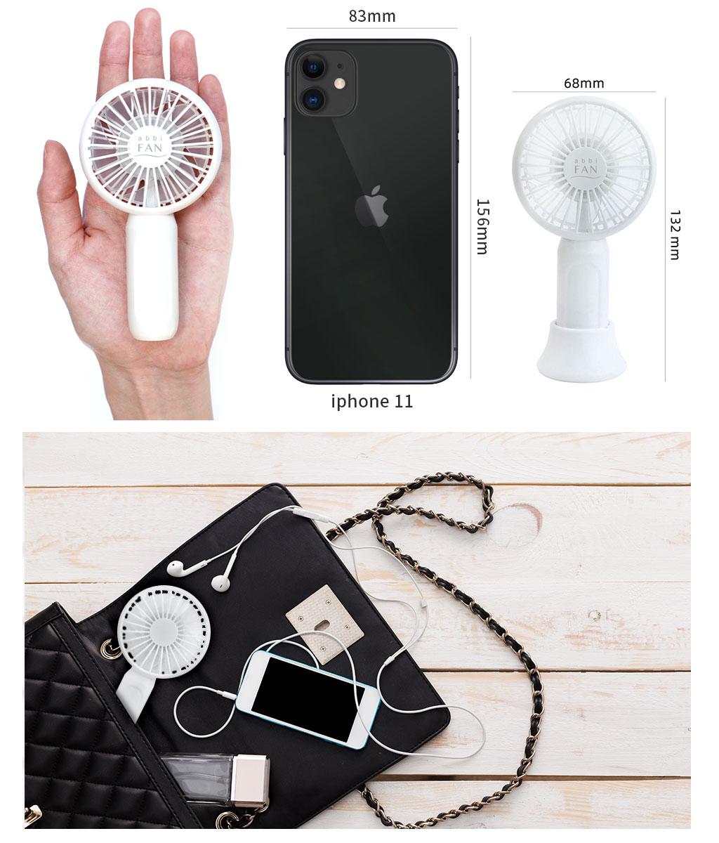 スマートフォンサイズのコンパクトなポータブル扇風機