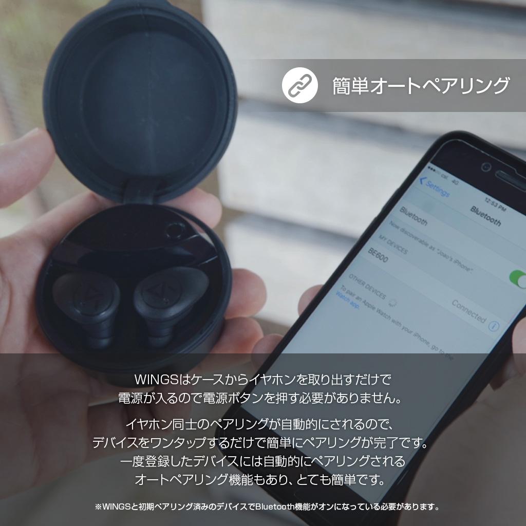 イヤホン Bluetooth 5 完全ワイヤレスイヤホン