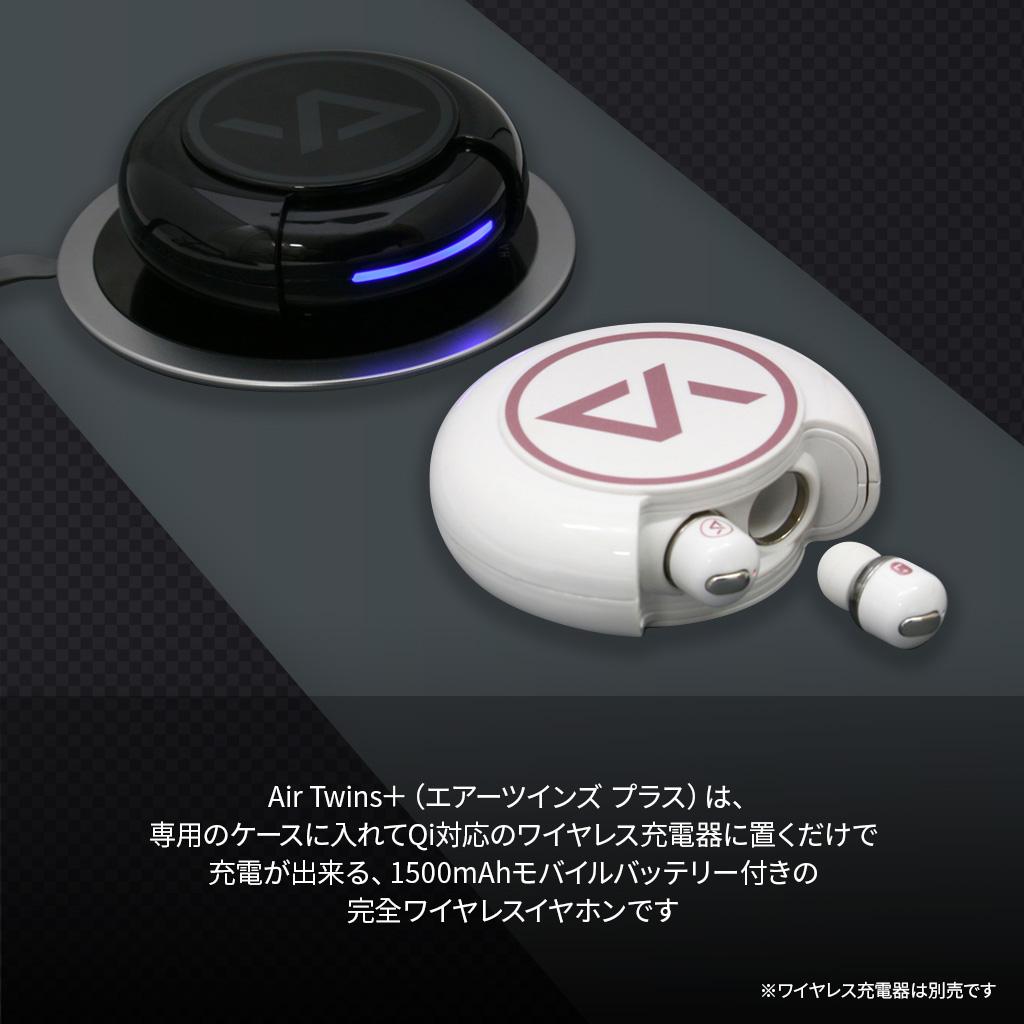 Qi(チー)対応の専用ケースに入れて、置くだけで充電