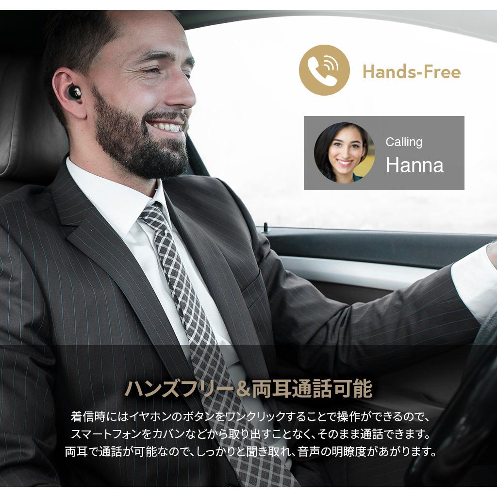 日本人の耳に合わせた快適なイヤホン