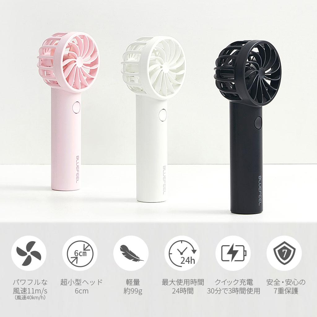 超小型ヘッドポータブル扇風機