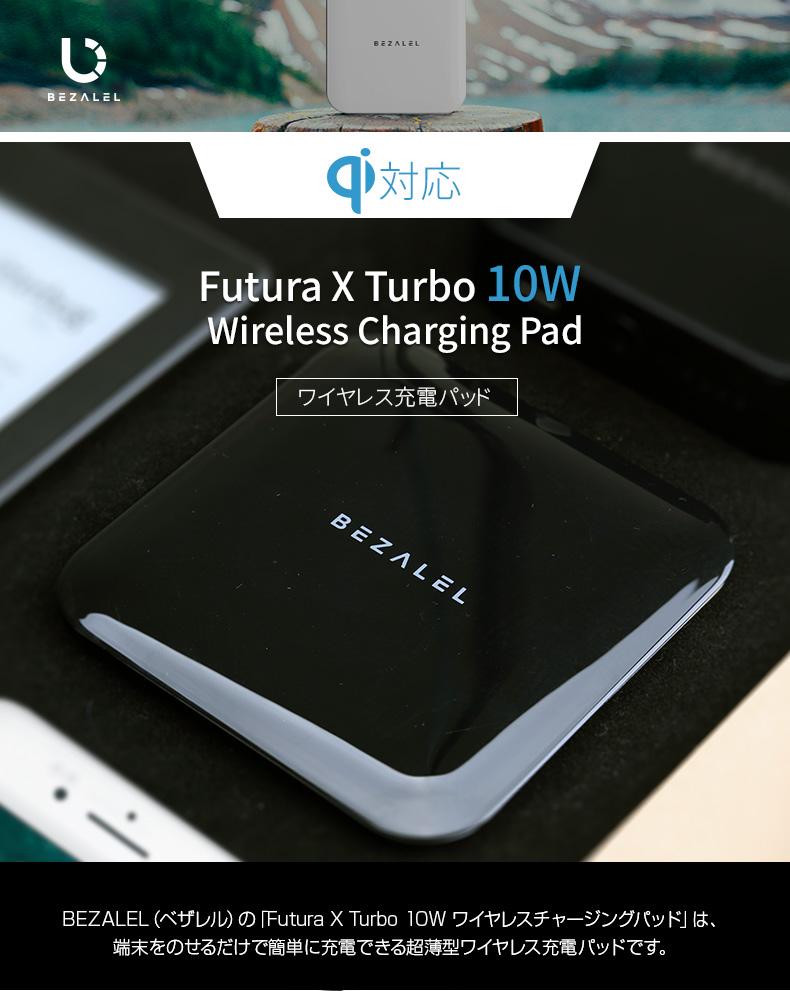 簡単に充電できる超薄型ワイヤレス充電パッド