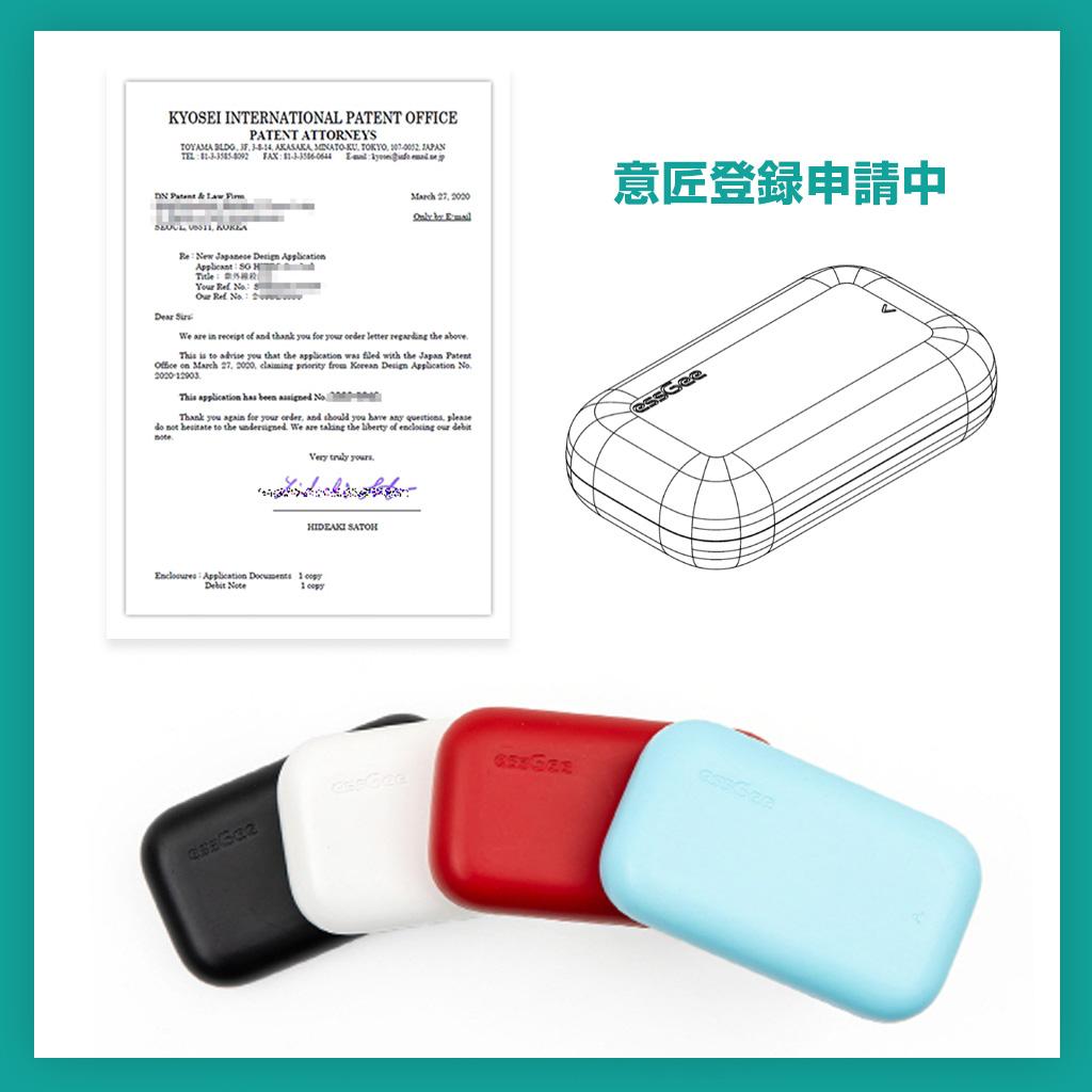 UVマルチ除菌器 ポケットドクターレッド・ブラック・ブルー・ホワイト