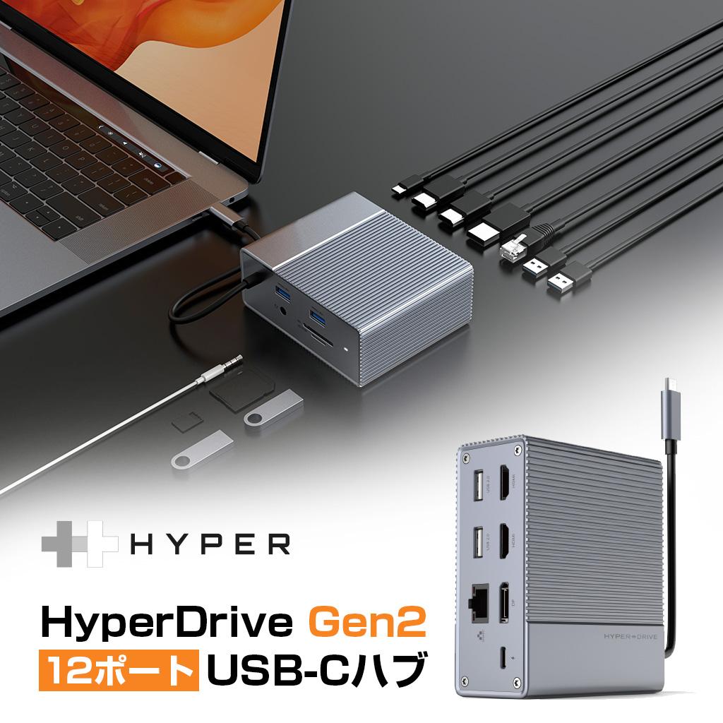 USB-Cケーブル内蔵の次世代USB-Cハブ