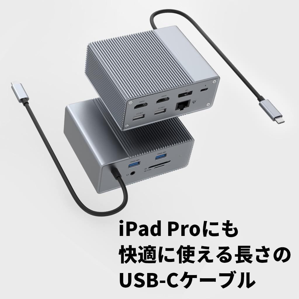iPad Proにも快適に使える長さのUSB−Cケーブル