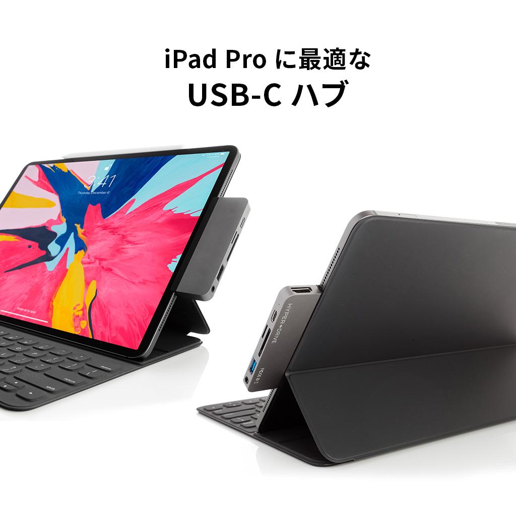 iPad Proに最適なUSB-Cハブ