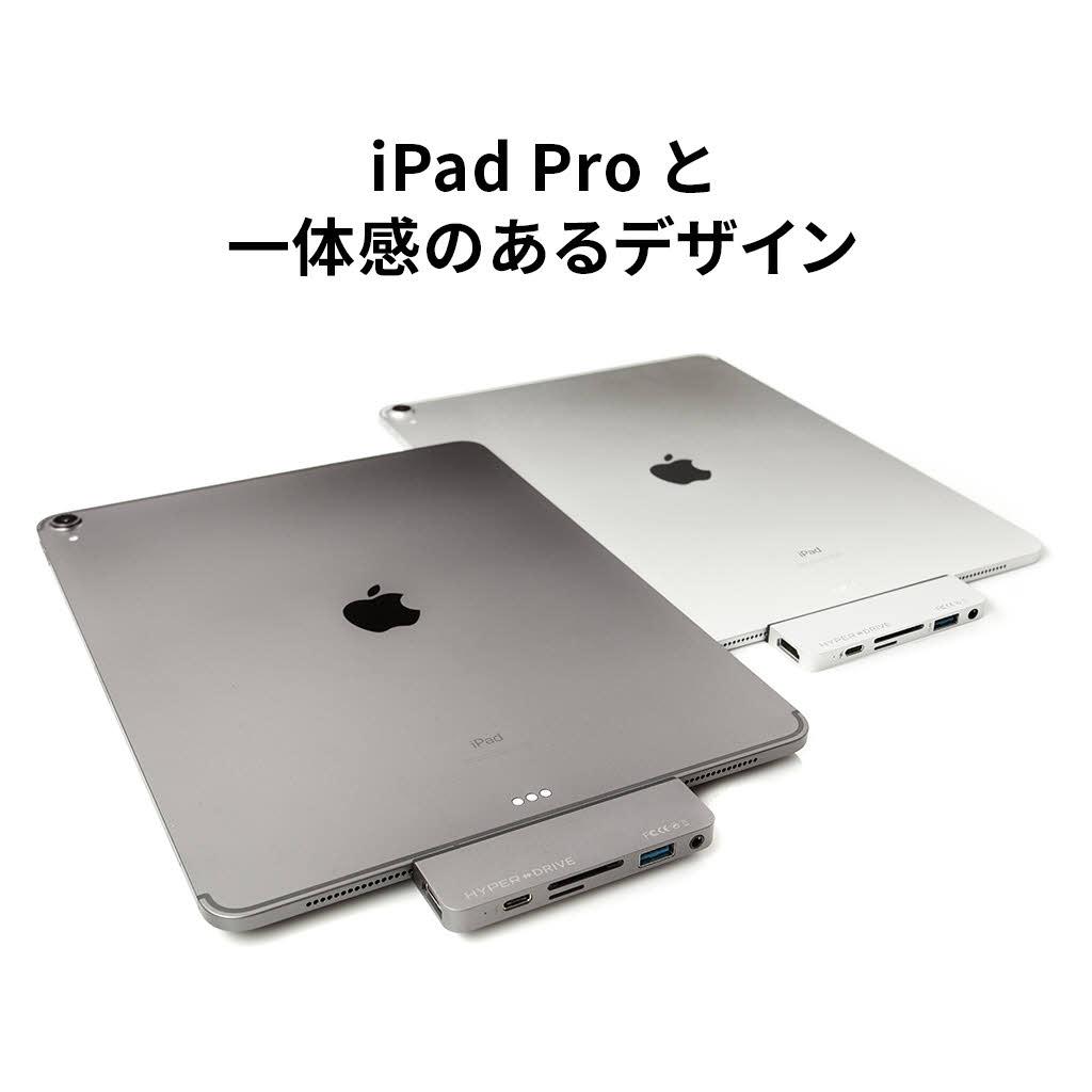 iPad Proと一体感のあるデザイン