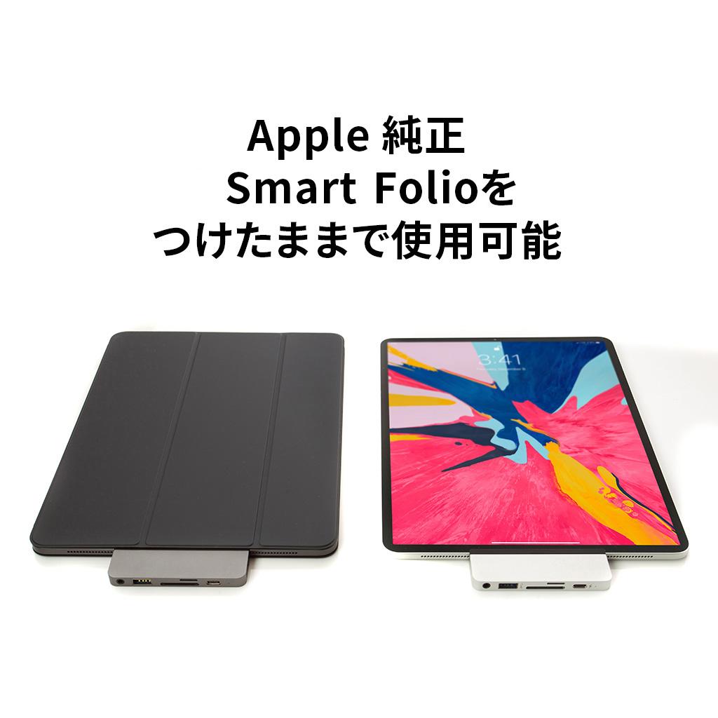 Apple純正Smart Folioをつけたままで使用可能
