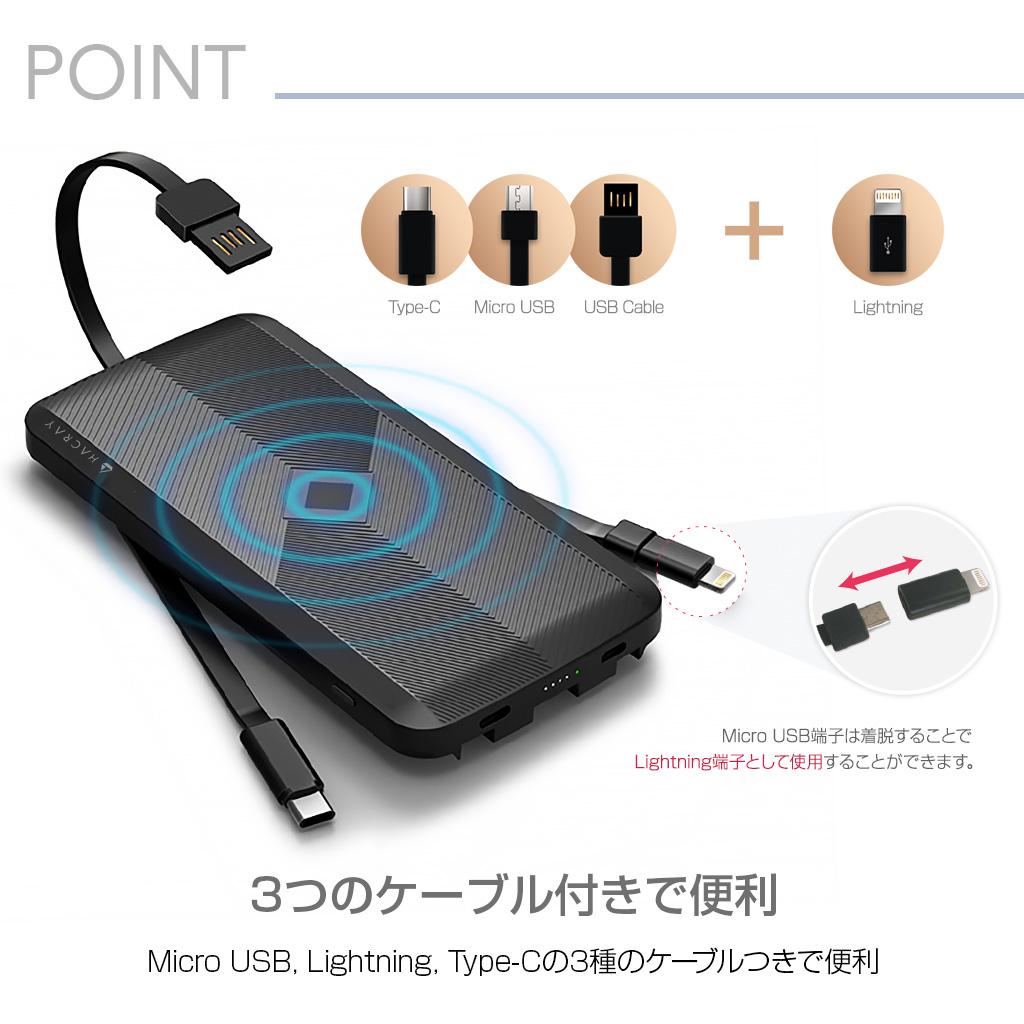 ワイヤレス充電に対応するモバイルバッテリー