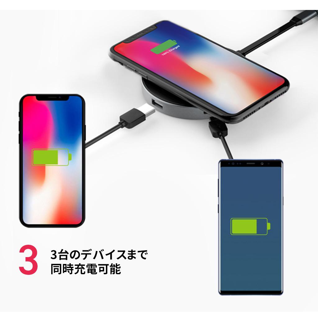 3台のデバイスまで同時充電可能