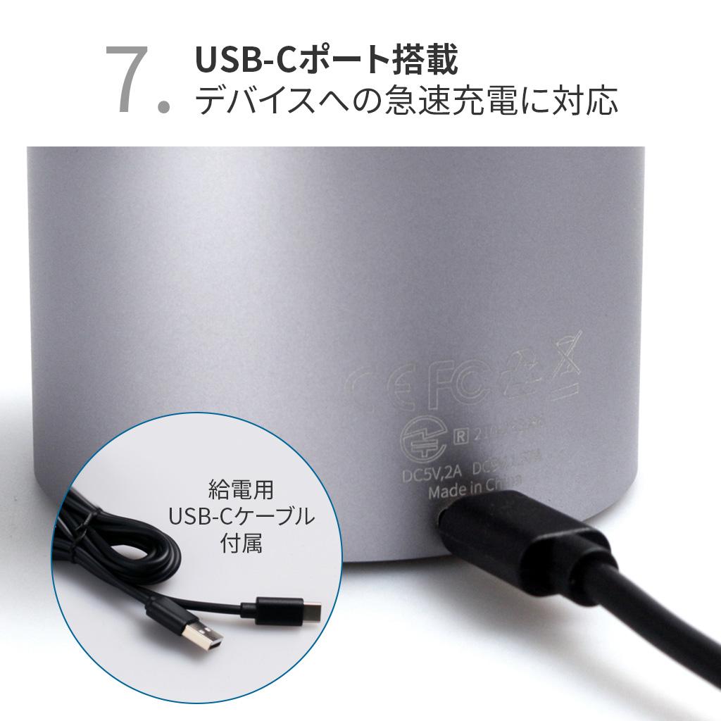 USB Type-C端子採用