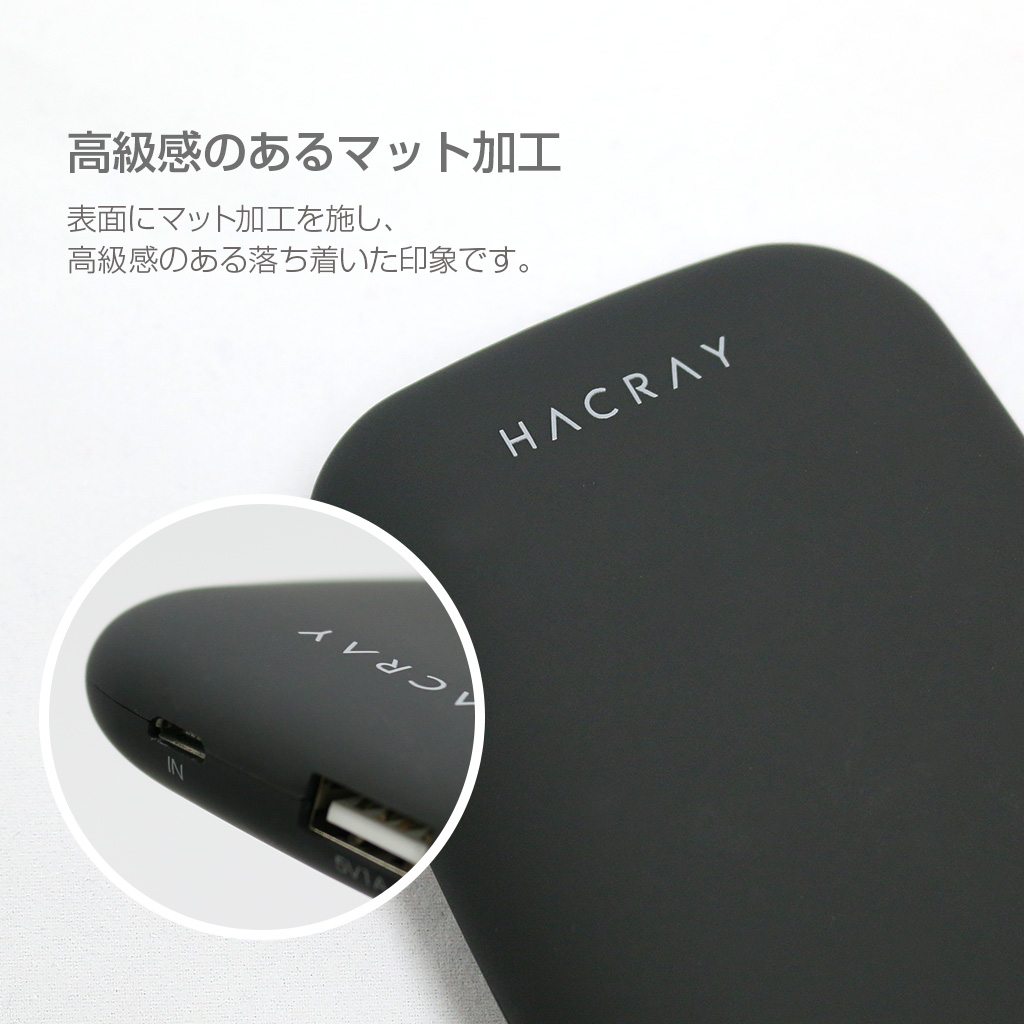 HACRAY Cable-Free Mobile Battery