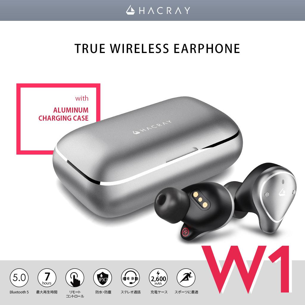 HACRAY W1 完全ワイヤレスイヤホンアルミ充電ケース