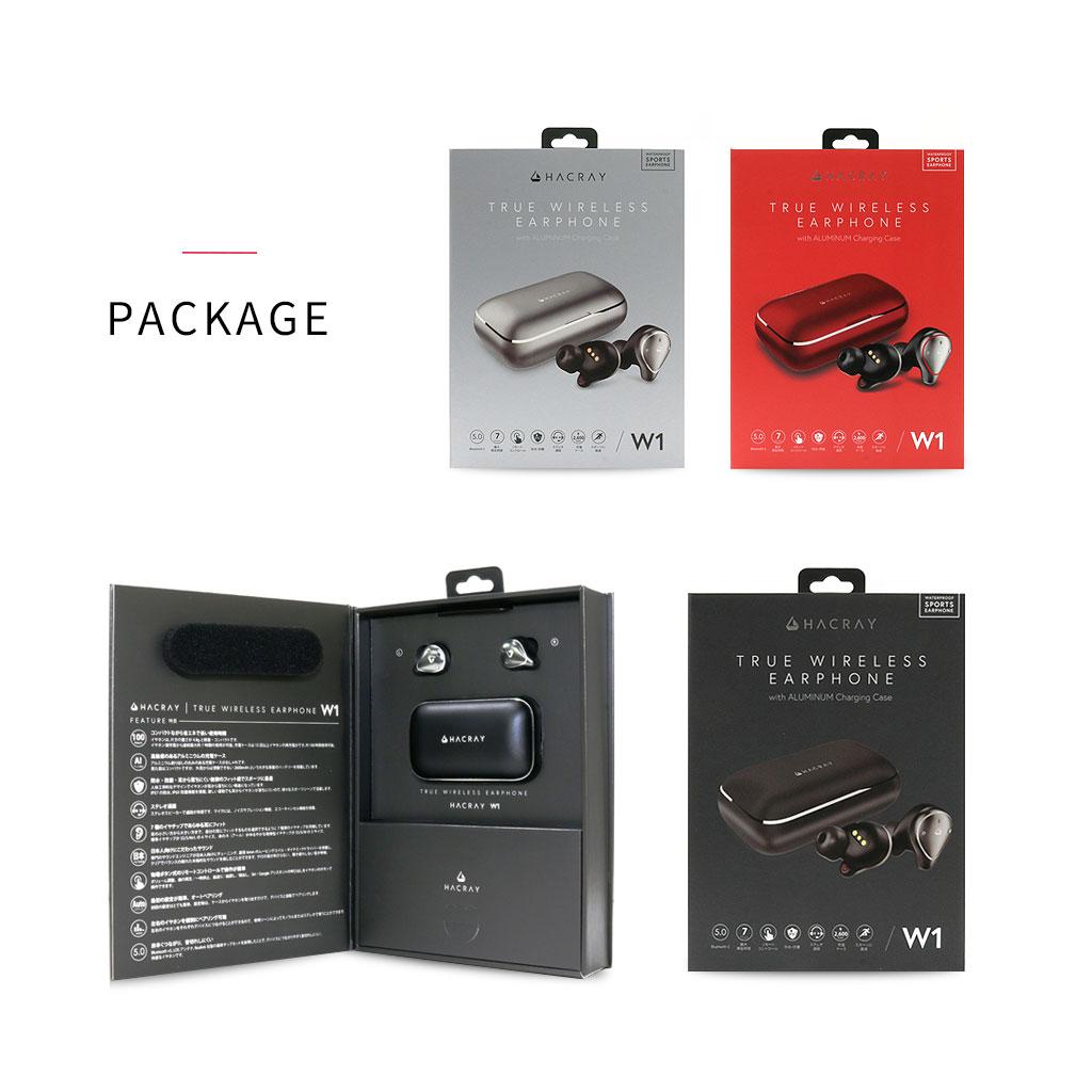 HACRAY W1 完全ワイヤレスイヤホン アルミ充電ケースはこちらのパッケージに入っています。
