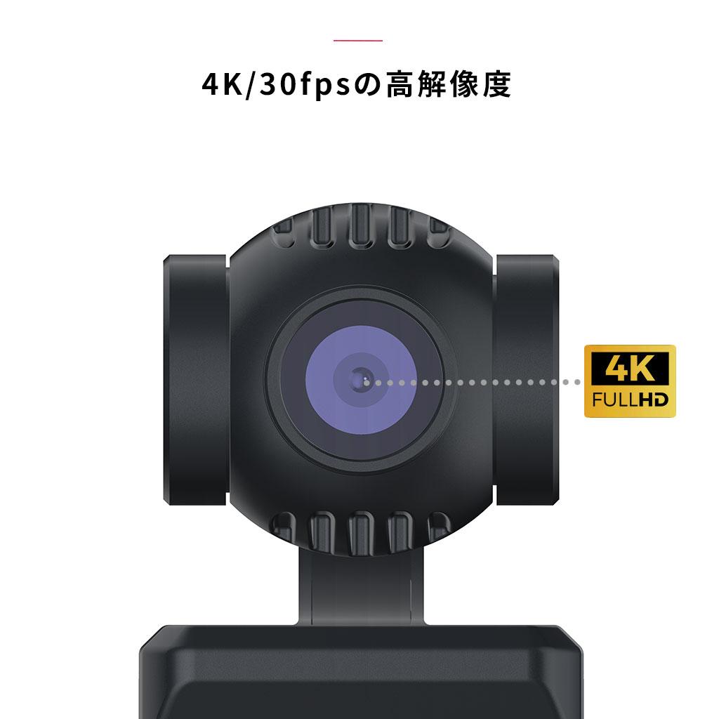 4K/30fpsの高解像度