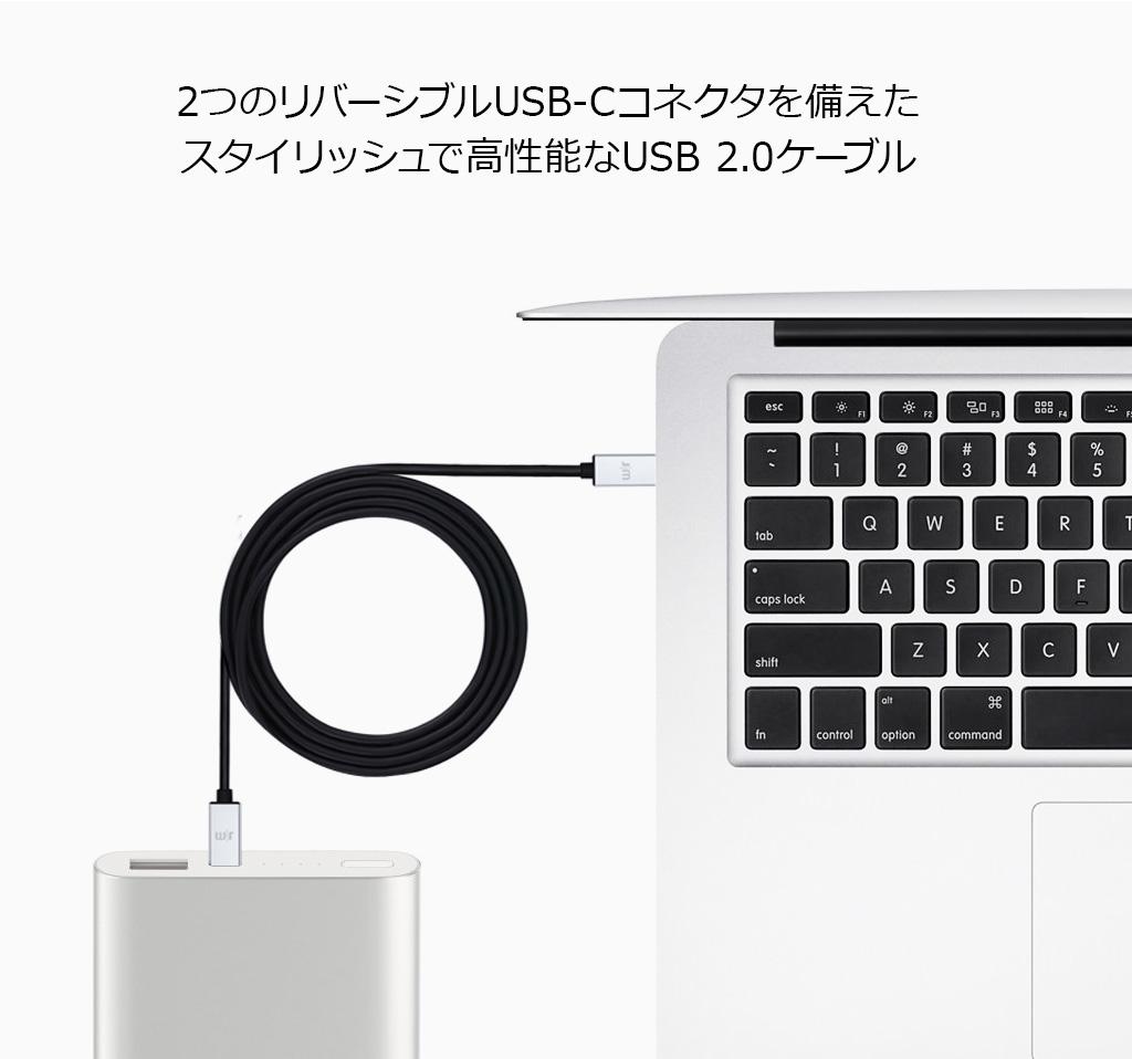 USB 2.0ケーブル