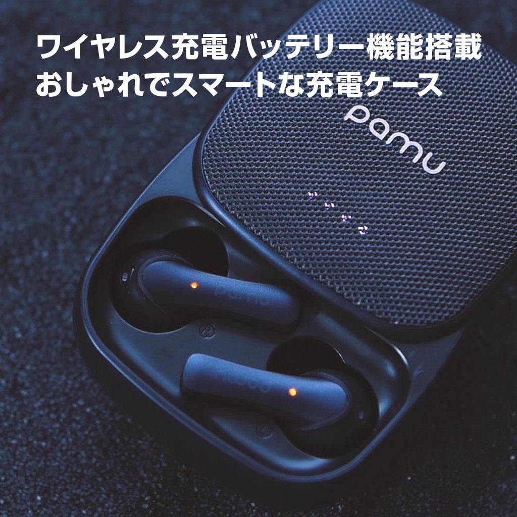 ワイヤレス充電バッテリー機能搭載のおしゃれでスマートな充電ケース