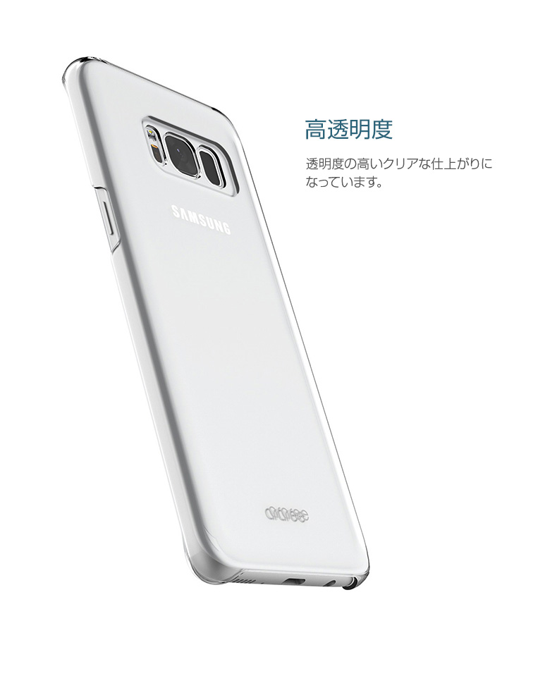 Galaxy S9 ケース Galaxy S8 ケース araree Nu:Kin(アラリー ヌーキン)