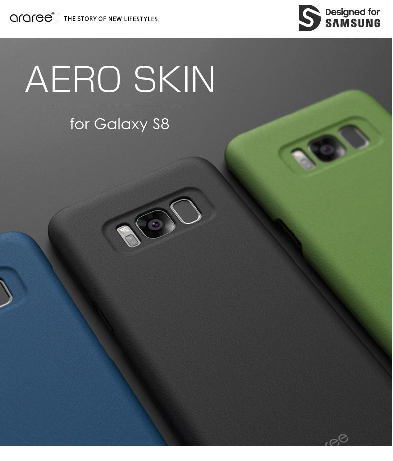 Galaxy S8 AERO SKIN