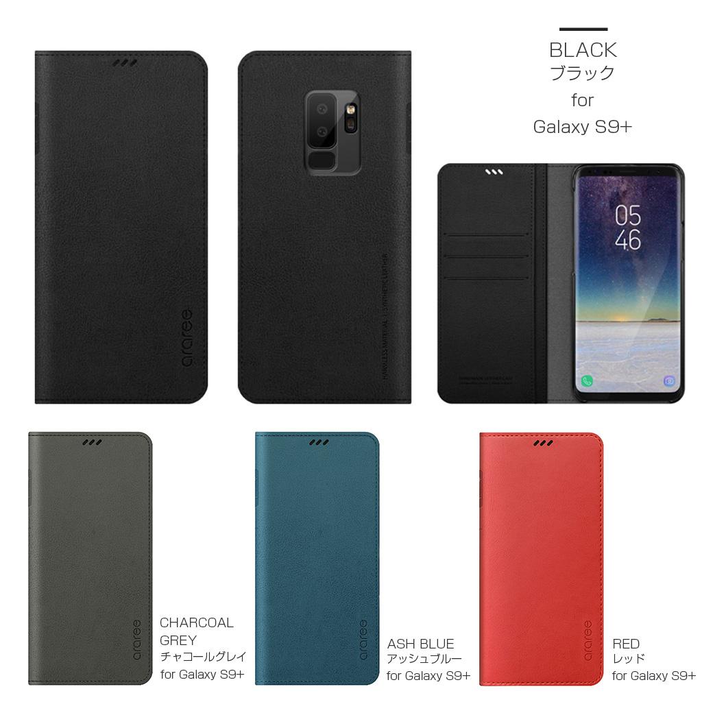 Galaxy S9p ケース 手帳型