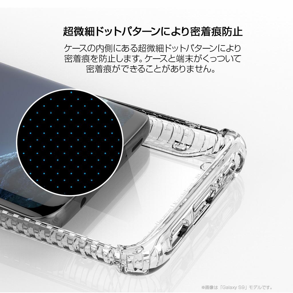 ギャラクシー Samsung サムスン エスナイン カバー