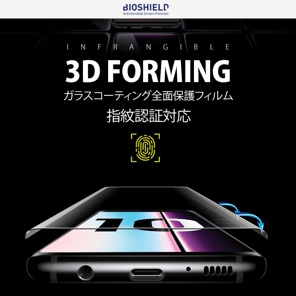 Galaxy S10 フィルム  Galaxy S10+ フィルム 全画面 保護フィルム