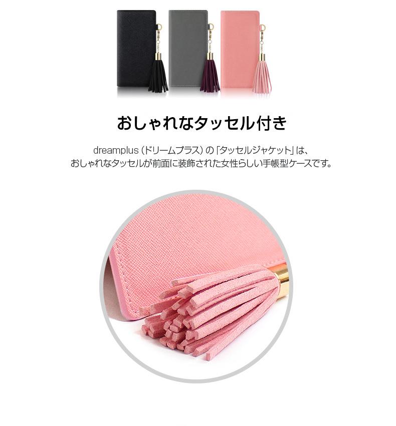 DreamPlus Tassel Jacket(ドリームプラス タッセルジャケット)