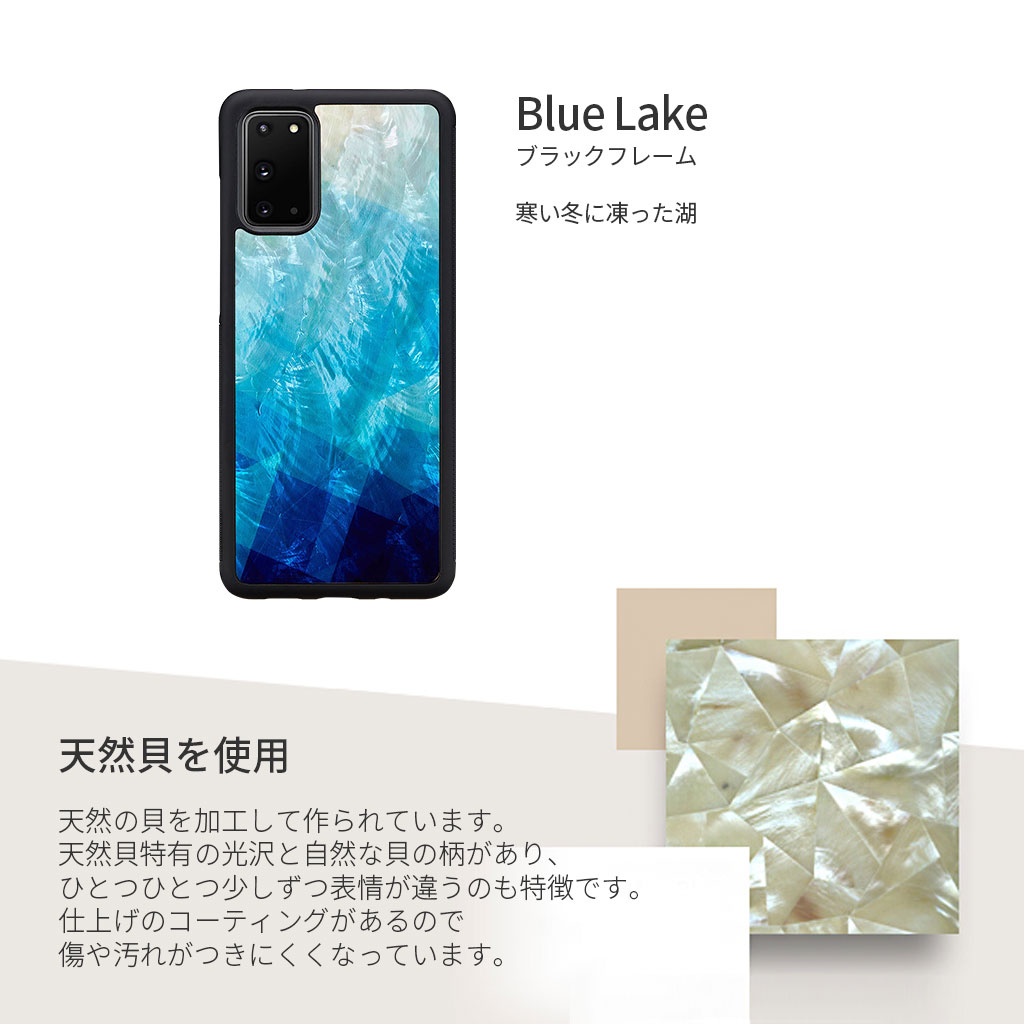 ikins Mondrian(アイキンス テンネンガイ モンドリアン)
